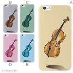 カラーB ハードケース iPhone6 plus ケース/アイフォン6プラス/ハードケース/ハード/ docomo/au/SoftBank 対応 カバー ジャケット スマホケース phon6p_a09_542_b