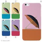 カラーB ハードケース iPhone6 plus ケース/アイフォン6プラス/ハードケース/ハード/ docomo/au/SoftBank 対応 カバー ジャケット スマホケース phon6p_a09_584_b