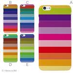 カラーB ハードケース iPhone6 plus ケース/アイフォン6プラス/ハードケース/ハード/ docomo/au/SoftBank 対応 カバー ジャケット スマホケース phon6p_a10_514_b