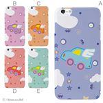 カラーB ハードケース iPhone6 plus ケース/アイフォン6プラス/ハードケース/ハード/ docomo/au/SoftBank 対応 カバー ジャケット スマホケース phon6p_a11_582_b