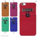 カラーC ハードケース iPhone6 plus ケース/アイフォン6プラス/ハードケース/ハード/ docomo/au/SoftBank 対応 カバー ジャケット スマホケース phon6p_a01_430_c