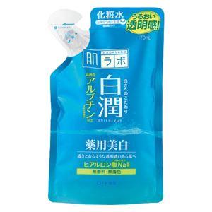 肌研 白潤 薬用美白化粧水 つめかえ用 170ml - 拡大画像