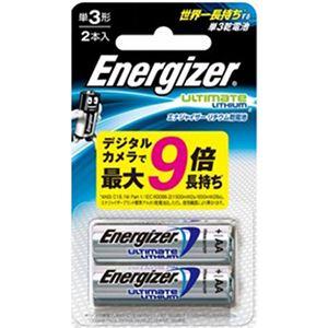 エナジャイザー リチウム乾電池 単3形 2本入 FR6ELU 2BP - 拡大画像