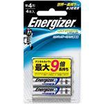 エナジャイザー リチウム乾電池 単4形 4本入 FR03ELU 4BP