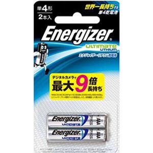 エナジャイザー リチウム乾電池 単4形 2本入 FR03ELU 2BP - 拡大画像