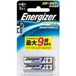 エナジャイザー リチウム乾電池 単4形 2本入 FR03ELU 2BP