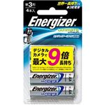 エナジャイザー リチウム乾電池 単3形 4本入 FR6ELU 4BP