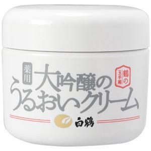 白鶴 薬用大吟醸のうるおいクリーム 90g - 拡大画像