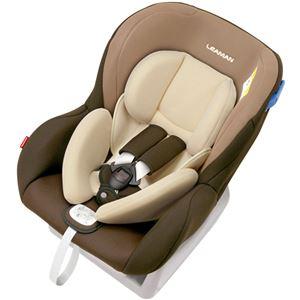 リーマン 新生児対応チャイルドシート ソシエIII 77912 ミルトブラウン - 拡大画像