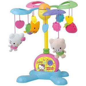 Hello Kitty やすらぎふわふわメリー - 拡大画像