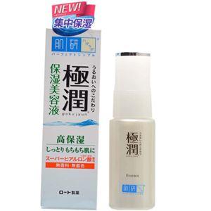 肌研 極潤 ヒアルロン美容液 30g - 拡大画像