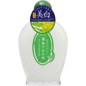 アロインス 美白アロエ水 薬用エマルション 150ml - 拡大画像
