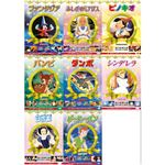 ディズニー・クラシカル DVD 8枚組