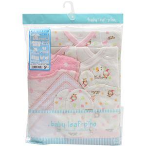 新生児肌着 10点セット ピンク - 拡大画像