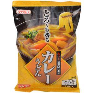 【ケース販売】タカモリ カレーうどん 1食×20個 - 拡大画像