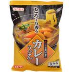 【ケース販売】タカモリ カレーうどん 1食×20個