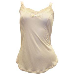 アイシルク シルク胸元リボン付キャミソール シャンパン L - 拡大画像