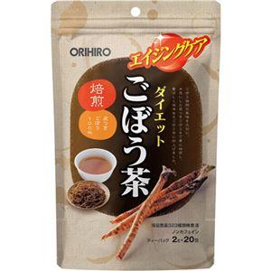 オリヒロ ダイエットごぼう茶 2g×20包 - 拡大画像