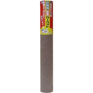 おくだけ吸着 非常用吸着カーペット180×90cm - 拡大画像