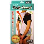 Air Fit(エアーフィット) ボディーガード(背筋骨盤矯正ベルト) M-L 男女共用 ZA1050191 白