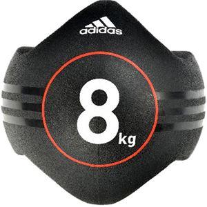 adidas(アディダス) デュアルグリップ メディシンボール 8kg ADBL-10414