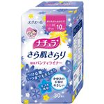 (まとめ買い)ナチュラ さら肌さらら 吸水パンティライナー スーパー吸収 30枚×7セット