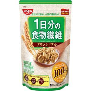 (まとめ買い)日清シスコ 1日分の食物繊維 ブランシリアル 180g×13セット - 拡大画像