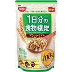 (まとめ買い)日清シスコ 1日分の食物繊維 ブランシリアル 180g×13セット