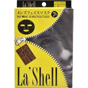 (まとめ買い)La'Shell メンズフェイスマスク COOL 001 7枚入り×6セット - 拡大画像