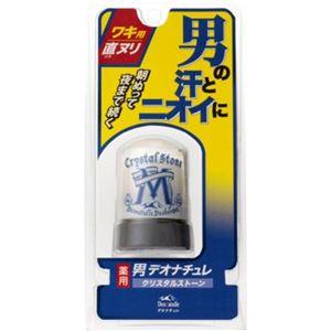 (まとめ買い)デオナチュレ 男クリスタルストーン 60g×4セット - 拡大画像