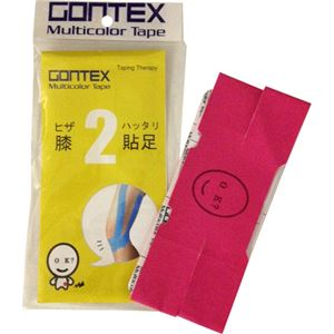 (まとめ買い)GONTEX 膝貼足2 GTCT004HPK ピンク 幅7.5cm×長さ56cm 膝や太腿サポート用カットテープ×4セット