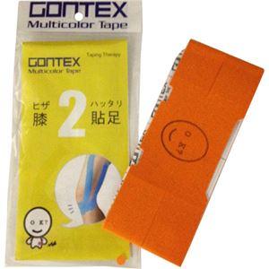 (まとめ買い)GONTEX 膝貼足2 GTCT005HOR オレンジ 幅7.5cm×長さ56cm 膝や太腿サポート用カットテープ×4セット
