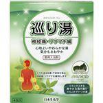 (まとめ買い)巡り湯 神経痛・リウマチ編 フォレルトグリーンの湯 25g×4包×2セット