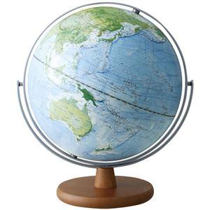 全回転・土地被覆タイプ地球儀(球径30cm) OYV260