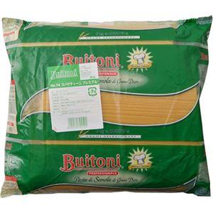 (まとめ買い)ブイトーニ No.74 スパゲティーニプレミアム 1.5mm 5kg×2セット