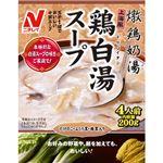 (まとめ買い)ニチレイ 上海風鶏白湯スープ 200g×23セット