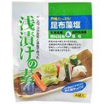 (まとめ買い)無添加 浅漬けの素 昆布藻塩 13.3g×4包×10セット