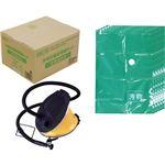 汚物圧縮保管袋セット(空気抜き付) 5MX-6P