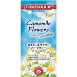 (まとめ買い)ポンパドール ハーブティー カモミールフラワー 1.5g×10ティーバッグ×6セット