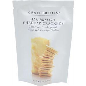 (まとめ買い)アーティザン グレイトブリテン チェダーチーズクラッカー 45g×8セット - 拡大画像