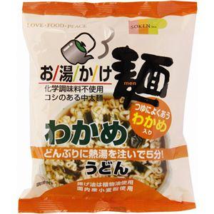 (まとめ買い)【ケース販売】創健社 お湯かけ麺 わかめうどん 72g×12個×3セット