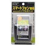 (まとめ買い)ナポレックス スマートフォンポケット Fizz-886×9セット