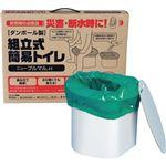 組立式簡易トイレ ニュープルマルH P10M-6