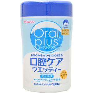 (まとめ買い)オーラルプラス 口腔ケアウエッティー さわやかなミントの香り 100枚×4セット - 拡大画像