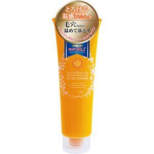 (まとめ買い)サンタマルシェ ホットジェルクレンジング オレンジ 200g×3セット