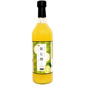 (まとめ買い)柚子屋本店 飲む橙 720ml×5セット