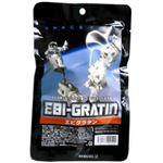 (まとめ買い)SPACE FOOD(宇宙食) エビグラタン×14セット