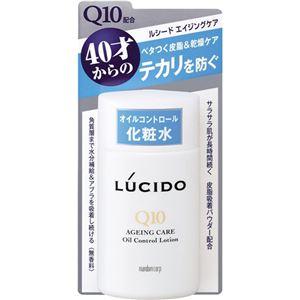 (まとめ買い)ルシード 薬用オイルコントロール化粧水 120ml×6セット