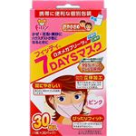 (まとめ買い)フィッティ 7DAYSマスク 花粉 女性用 やや小さめ ピンク 個包装 30枚入×2セット