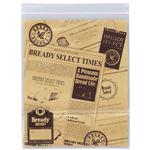 (お徳用 8セット) Bready SELECT 冷凍パン保存袋 5枚入 ×8セット